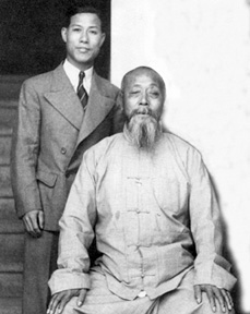 Wu Chien Chuan and Young Wabu